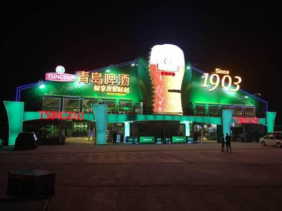 第27届青岛国际啤酒节开幕 海外知名演出团队助阵