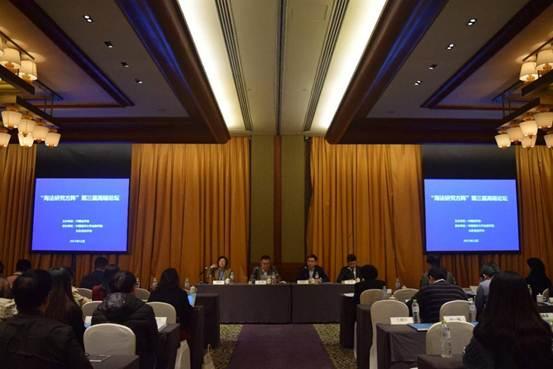 """""""海法研究方阵""""第三届高端论坛在青岛举行 《北极地区发展报告(2016)》发布"""